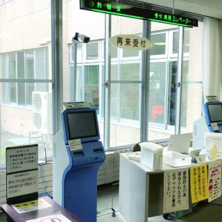 鯵ヶ沢病院